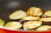 ナス&トマトオーブン焼きの作り方1