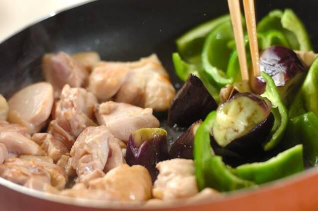 鶏とナスのコク旨みそ丼の作り方の手順3