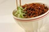 ジャージャー丼の作り方2