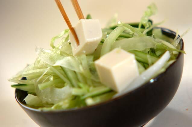 豆腐と野菜のシャキシャキサラダの作り方の手順7