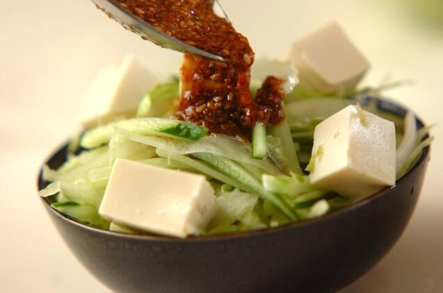 豆腐と野菜のシャキシャキサラダの作り方の手順8