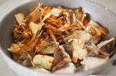 たらとまいたけのポン酢炒めの作り方3