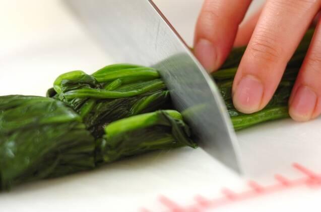 ほうれん草のナムルの作り方の手順1