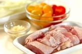 鶏肉のプチトマト煮込みの献立の下準備1