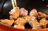 鶏肉のプチトマト煮込みの献立の作り方2