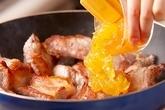 スペアリブママレード煮の作り方2
