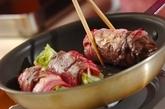 牛肉のレタス巻きの作り方3