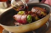 牛肉のレタス巻きの作り方4