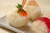 手まり寿司の作り方3