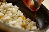 高菜とジャコのチャーハンの作り方2