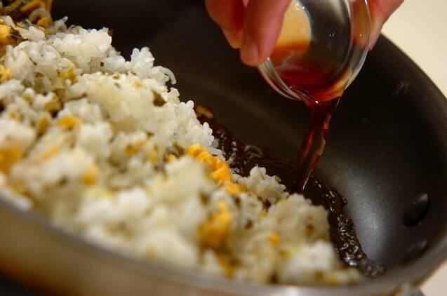 高菜とジャコのチャーハンの作り方の手順3