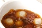 小芋の煮物の作り方1