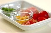 プチトマトオムライスの作り方1