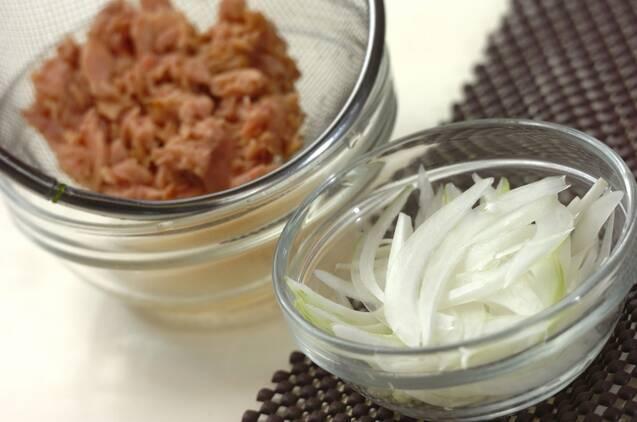 ゴーヤとツナのサラダの作り方の手順2