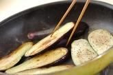 豚肉とナスの蒲焼風の作り方1