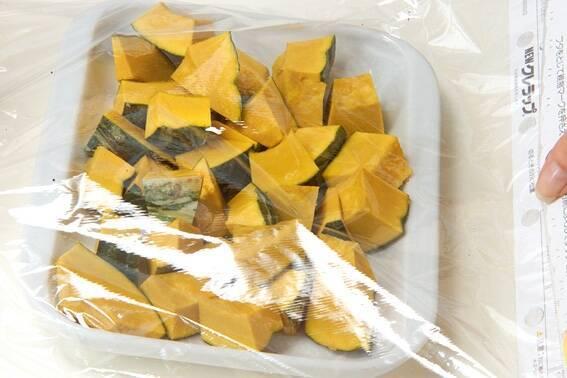 カボチャのチーズ焼きの作り方の手順1