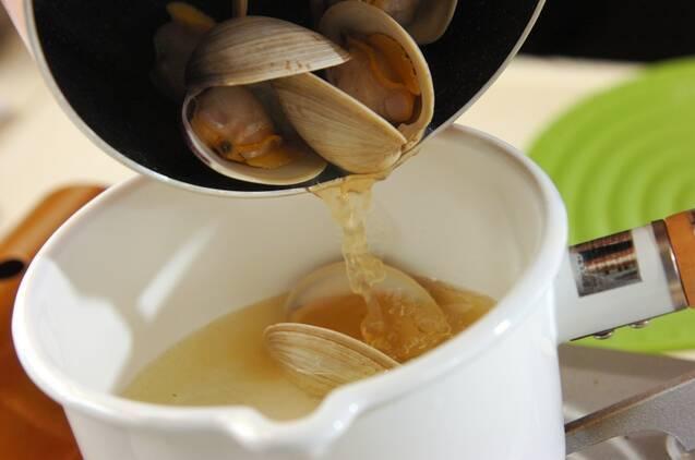 うまみたっぷり!ホンビノス貝のお吸い物の作り方の手順4