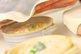 パイ包みスープの作り方6