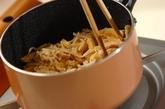 油揚げと切干し大根の含め煮の作り方1