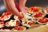 ナスのチーズソテーの作り方3