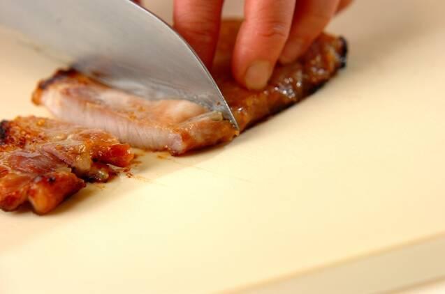 豚のみそ漬け焼きの作り方の手順5