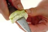 カリフラワーとインゲンのサラダの下準備1