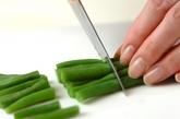 カリフラワーとインゲンのサラダの作り方1