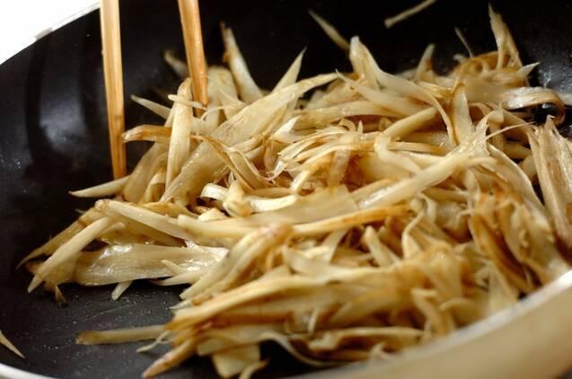 ゴボウとベーコンのサラダの作り方の手順3