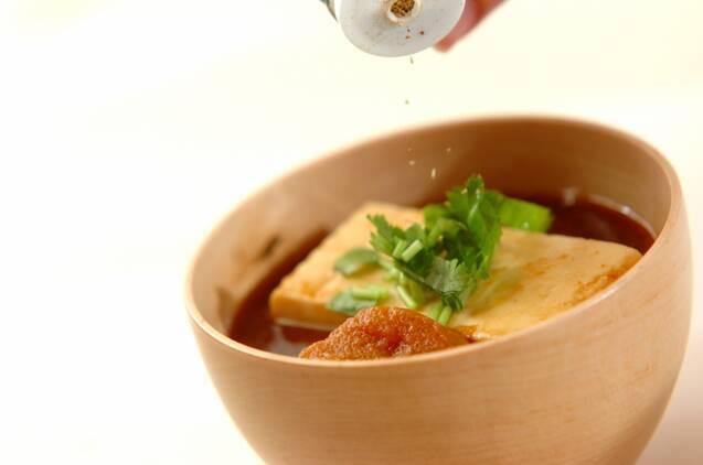 大きな豆腐の赤だしの作り方の手順4