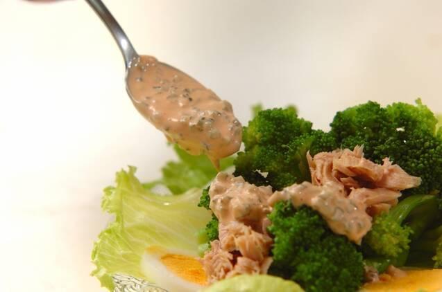ブロッコリーと卵のサラダの作り方の手順3