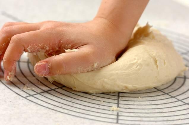 レモンロールパンの作り方の手順3