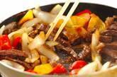 牛肉とパプリカのしょうゆ炒めの作り方5