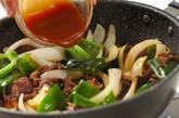 牛肉と野菜のみそ炒めの作り方5