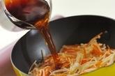 タラの野菜あんかけの作り方2