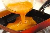 辛子明太子の卵焼きの作り方1