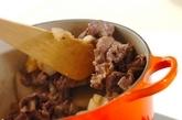 牛肉と大根のカレーの作り方3