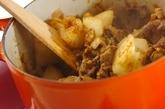 牛肉と大根のカレーの作り方4