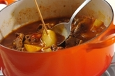 牛肉と大根のカレーの作り方5