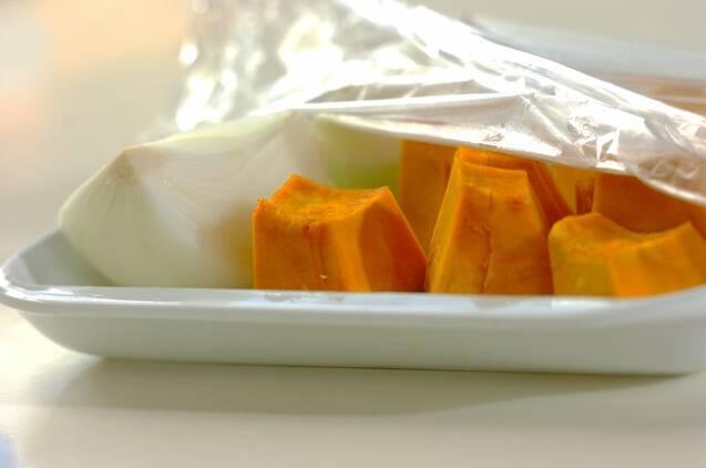 カボチャのミルクポトフの作り方の手順1