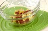 サツマイモのハニーチーズサラダの作り方1