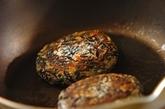 ヒジキと豆腐の照り焼きバーグの作り方3