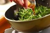 豆苗の炒めものの作り方1