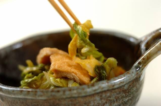 白菜と油揚げのくったり煮の作り方の手順3