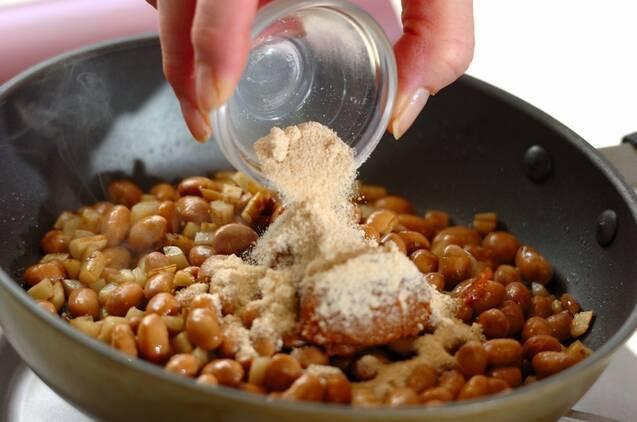炒り大豆みその作り方の手順4