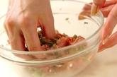 水餃子の作り方1