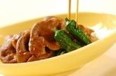 ミョウガの甘酢ご飯で焼き肉丼の作り方3