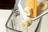 バナナラッシーの作り方1