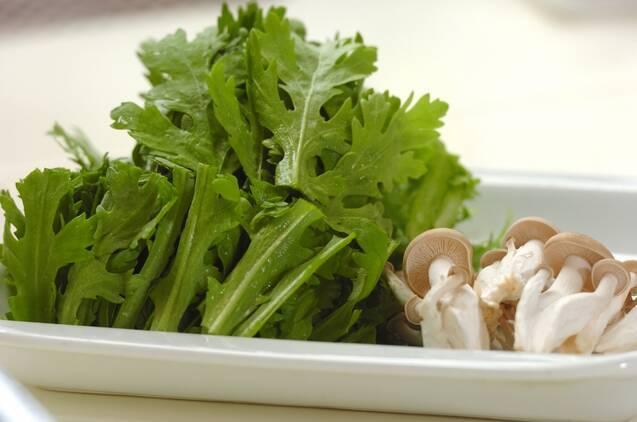 春菊のスープの作り方の手順1