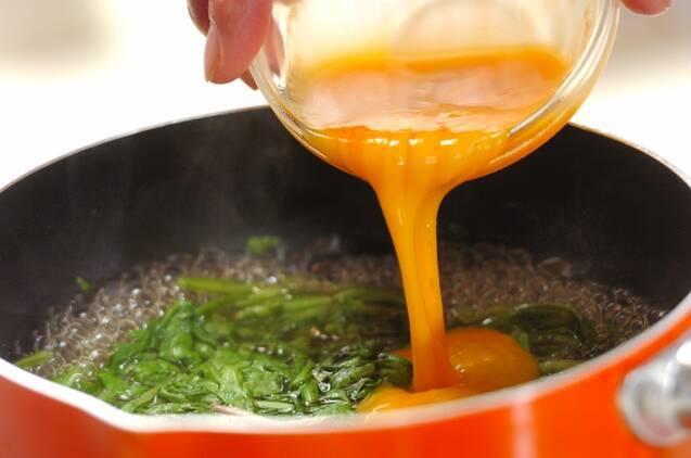 春菊のスープの作り方の手順3