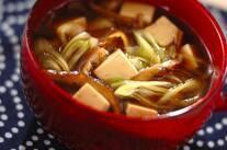 干しシイタケと豆腐のスープ